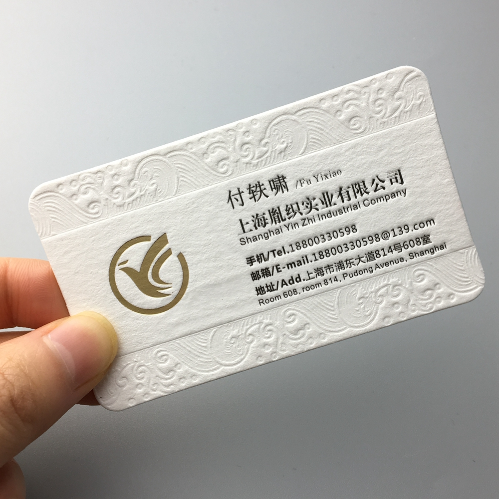Create your own customized for your personal require Cotton paper business card