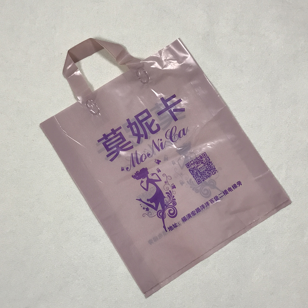 Customized plastic poly Carry loop handle shopping bag