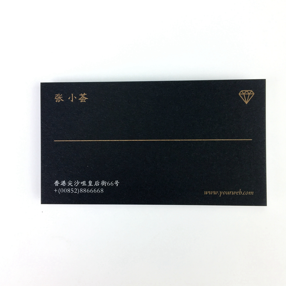 Gift Cards black business card with gold edge and foil logo luxury business cards